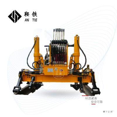 鞍铁YQJ-250线路用液压起道机轨道作业专用整机