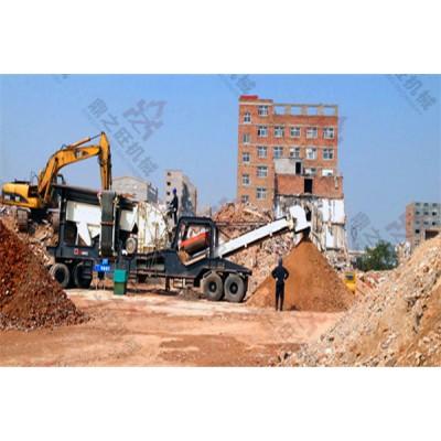 建筑垃圾简易式移动破碎机