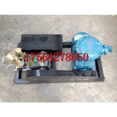 WJ24礦用阻化泵,陜西WJ24阻化泵生產廠家