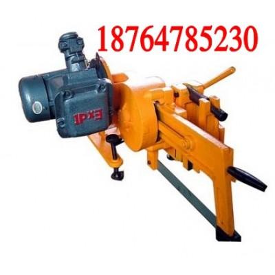 KDJ礦用防爆電動鋸軌機現貨超級秒殺價格