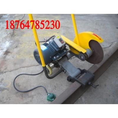 DQG-4電動鋼軌切割機電動鋸軌機現貨超級秒殺價格