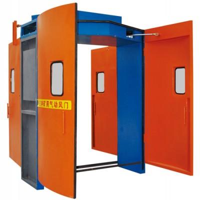 矿用减压风门,全钢矿用减压风门,联锁减压风门