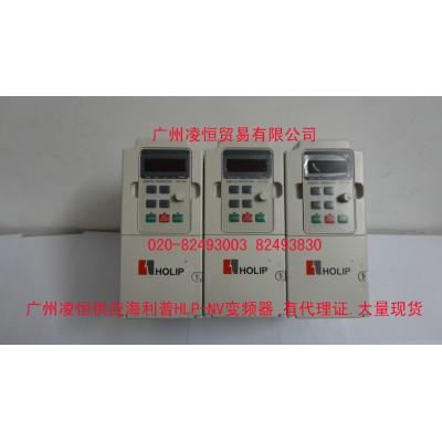 海利普变频器HLPNV01D543B 380V 1.5KW