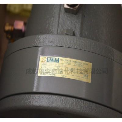寰宇精密RHH-4155-59N减速机双轴芯型
