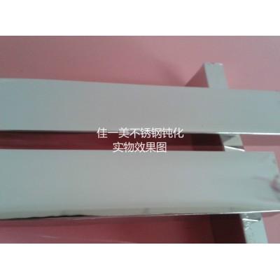 广东省不锈钢钝化不锈钢工件钝化