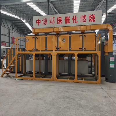供应催化燃烧废气处理设备厂家     催化燃烧装置价格