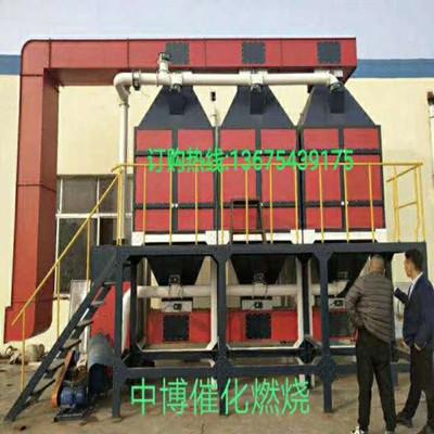 山东催化燃烧废气处理设备生产厂家