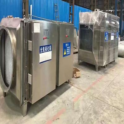 喷涂废气处理设备--光氧催化废气处理设备,厂家直销,上门安装