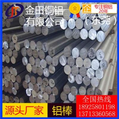 高强度2011铝棒,3003耐热铝棒/6061大规格铝棒
