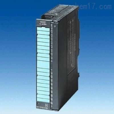 西门子6EP1 336-3BA00-8AA0电源