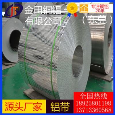 長期供應 超薄鋁帶 2006鋁板3102鋁棒5151鋁管
