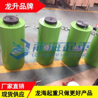 雙作用液壓千斤頂400t現貨,105%安全載荷設計
