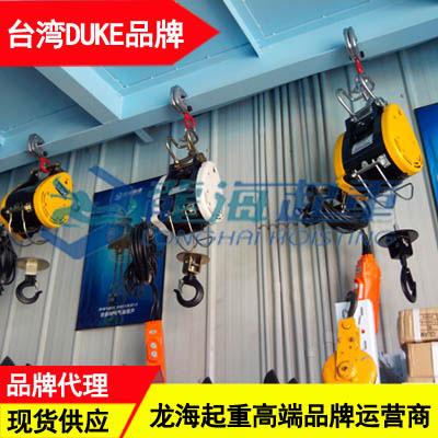 250kg小金剛電動葫蘆現貨,直接式控制無繁雜線路