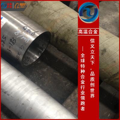 沈陽  AlloyC276哈氏合金鋼板 可零切銷售