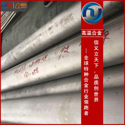 西藏  Incoloy800高溫合金棒 耐強腐蝕