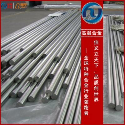 貴陽  Incoloy825鎳基合金板 高溫合金棒材