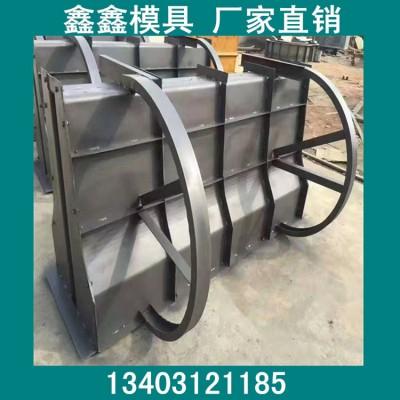 專業定制防撞墩模具  防撞墩鋼模具優越性