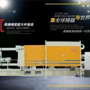 寧波鋁工精密機械設備有限公司