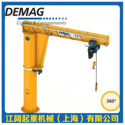 0.5噸德馬格電動葫蘆懸臂吊-立柱式德馬格懸臂吊