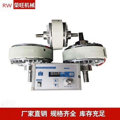 广东中山供应磁粉离合器张力控制器 单轴磁粉制动器