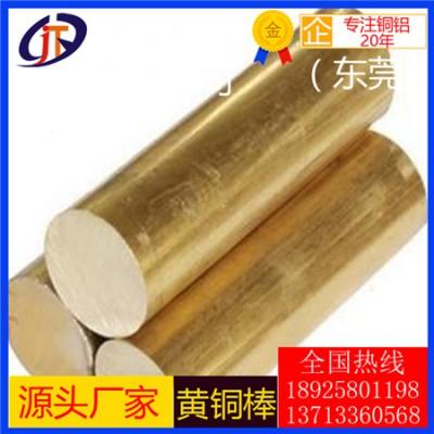 大量批发h65黄铜棒-h68耐高温黄铜棒,h62冷轧黄铜棒