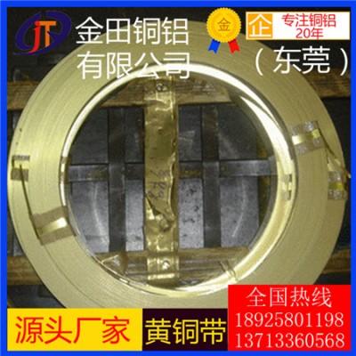 h59黄铜带,h70优质耐腐蚀黄铜带-h68大规格黄铜带