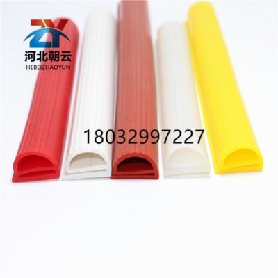 供应e型橡胶条 耐高温密封条