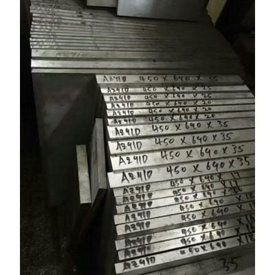 AZ91D板材