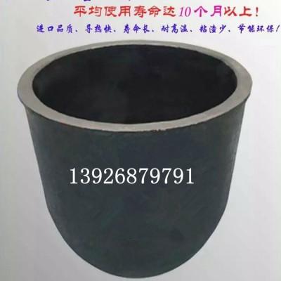 青岛石墨坩埚 铝铜合金熔炼坩埚 耐腐蚀石墨坩埚低价促销