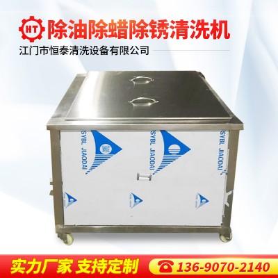 机加工件抛动清洗机 压铸件抛动清洗机生产厂 恒泰工业清洗