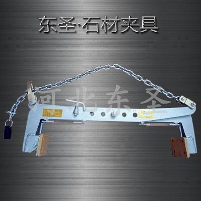 石板钳使用吊点位置怎么确定?