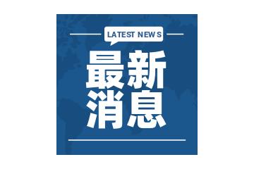 紧抓需求,强势突围!第21届中国国际机电产品博览会将于11月在武汉启幕!