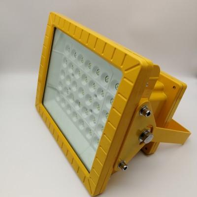 加油站防爆灯150W 钢结构支架安装LED节能