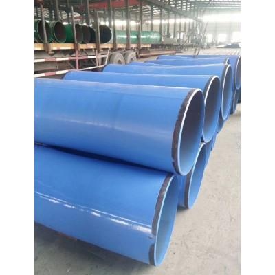 天津Q355C直缝钢管厂家生产