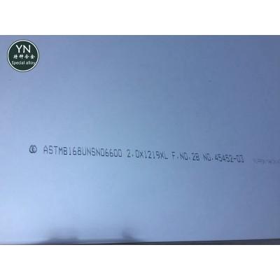 长沙4J36高温合金性能及特性4J36屈服强度