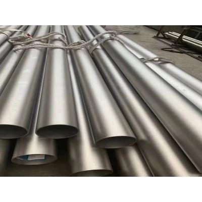 成都4J42镍基高温合金板材4J42进口钢材