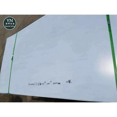 苏州N10665和不锈钢的区别N10665合金价格查询