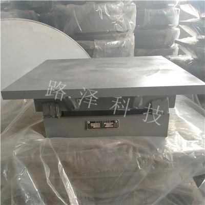 单向滑动抗震支座厂家 钢结构铰支座型号全
