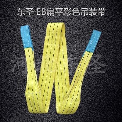 合成纖維吊裝帶搬運高山石階