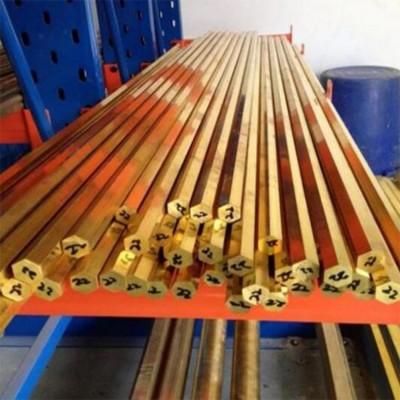 寧波H65六角黃銅棒、無鉛黃銅棒