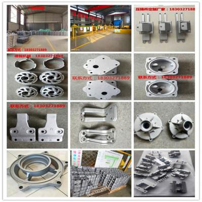 铝合金铸造-铝铸件-压铸铝件加工厂家