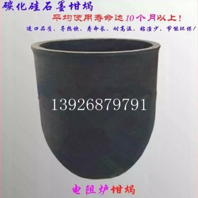 200公斤铝合金保温炉石墨坩埚供应石墨坩埚价格