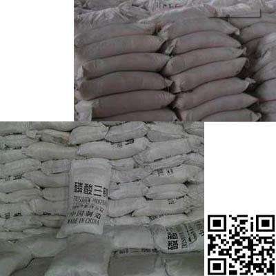 供甘肃磷酸三钠和兰州元明粉厂家