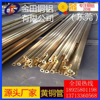 浙江h65黃銅管-h68可焊接黃銅管,高純度h60黃銅管
