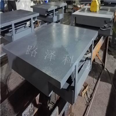 弹性抗震滑动支座固定支座深化设计