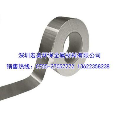 洋白銅生產廠家 C7701洋白銅板 C7521白銅棒