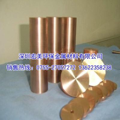 铍铜生产厂家 C17500铍铜板 铍铜棒 铍铜带 铍钴铜