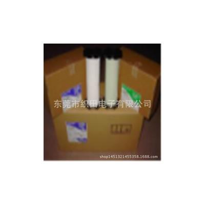 东莞测量胶片代理 原装进口富士亚敏纸批发