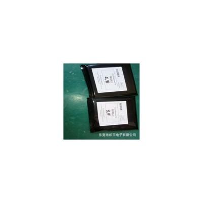 富士感压纸测试包样品 压敏纸测试包LLW