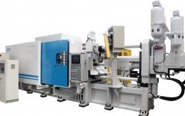 苏州三基s系列压铸机生产现场